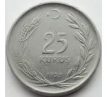Турция 25 курушей 1959