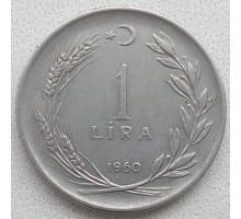 Турция 1 лира 1959-1966