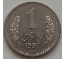 Узбекистан 1 сум 1997