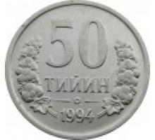 Узбекистан 50 тийин 1994