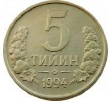 Узбекистан 5 тийин 1994