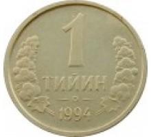 Узбекистан 1 тийин 1994