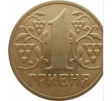 Украина 1 гривна 2002