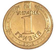 Украина 1 гривна 2012