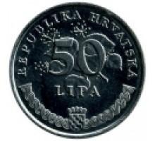 Хорватия 50 лип 1993-2017