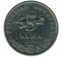 Хорватия 5 кун 1993-2017