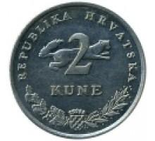 Хорватия 2 куны 1994-2016