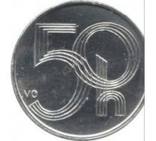 Чехия 50 геллеров 1993-2008