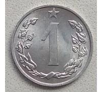 Чехословакия 1 геллер 1962-1986