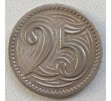 Чехословакия 25 геллеров 1933