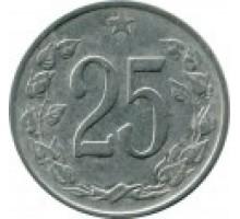 Чехословакия 25 геллеров 1962-1964