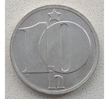 Чехословакия 10 геллеров 1974-1990