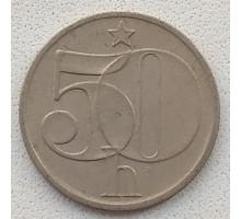 Чехословакия 50 геллеров 1978-1990