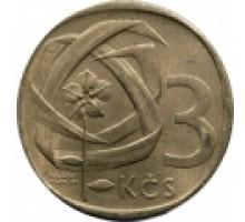 Чехословакия 3 кроны 1965-1969