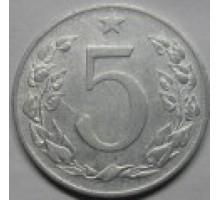 Чехословакия 5 геллеров 1953-1955