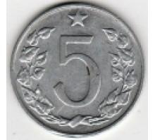Чехословакия 5 геллеров 1962-1976