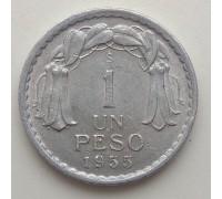 Чили 1 песо 1954-1958