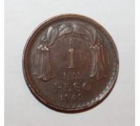 Чили 1 песо 1942