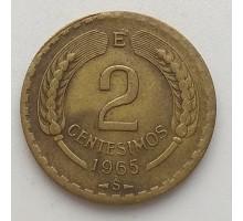 Чили 2 сентесимо 1960-1970