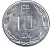 Чили 10 эскудо 1974