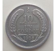 Чили 10 песо 1954-1958