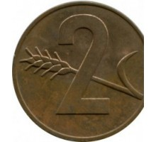 Швейцария 2 раппена 1948 - 1974