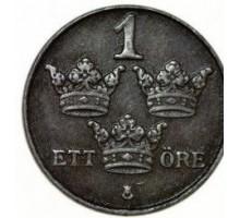 Швеция 1 эре 1945