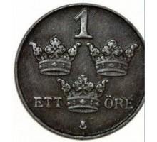 Швеция 1 эре 1948