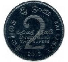 Шри-Ланка 2 рупии 2013-2016