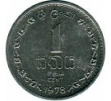 Шри-Ланка 1 цент 1975-1994