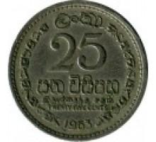 Цейлон 25 центов 1963-1971