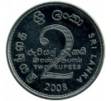 Шри-Ланка 2 рупии 2005-2012