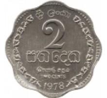 Шри-Ланка 2 цента 1975-1978