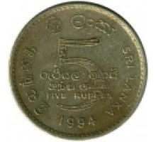 Шри-Ланка 5 рупий 1984 - 2004