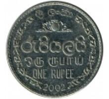 Шри-Ланка 1 рупия 1996-2004