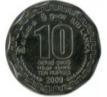 Шри-Ланка 10 рупий 2009-2011