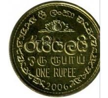 Шри-Ланка 1 рупия 2005-2013