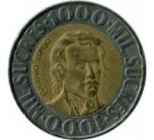 Эквадор 1000 сукре 1996