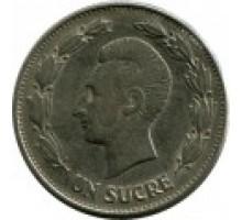 Эквадор 1 сукре 1946