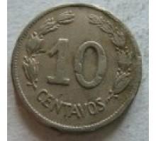 Эквадор 10 сентаво 1946