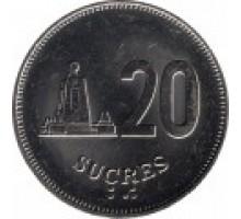 Эквадор 20 сукре 1988-1991