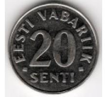 Эстония 20 сентов 1997-2008