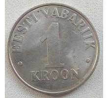 Эстония 1 крона 1992-1995