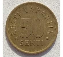 Эстония 50 сентов 1992-2007