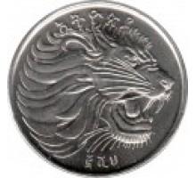 Эфиопия 50 сантимов 1977-2012
