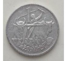 Эфиопия 1 сантим 1977-2004