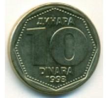 Югославия 10 динаров 1993