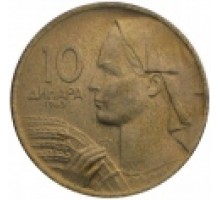 Югославия 10 динаров 1963