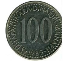 Югославия 100 динаров 1985-1988