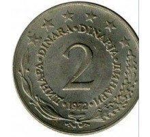 Югославия 2 динара 1971-1981